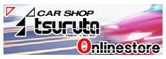 tsuruta_online