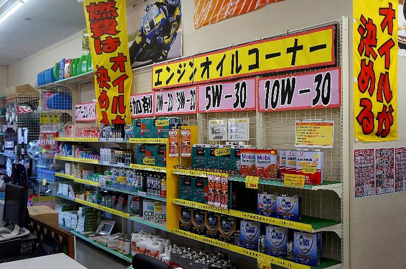 sutenaide-fujiyoshida1-4