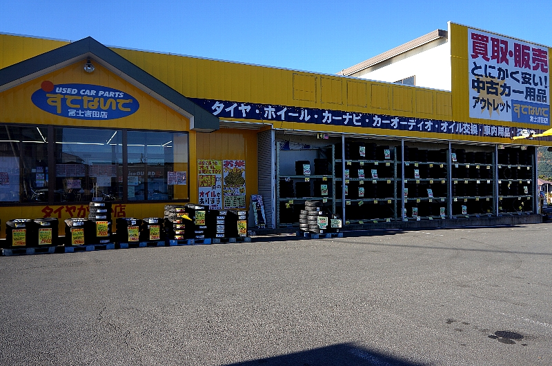 sutenaide-fujiyoshida2